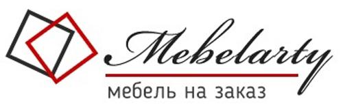 Mebelarty — мебель на заказ г. Санкт-Петербург